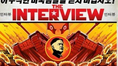 The Interview bude!